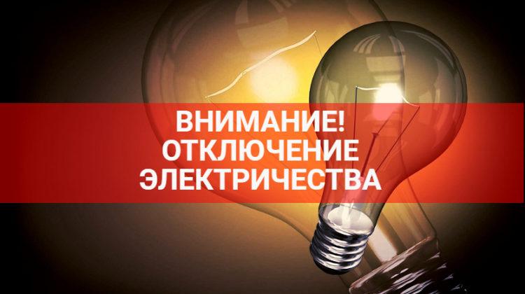 Вниманию жильцов дома №1 в 6-ом микрорайоне, в г.Сосногорске!