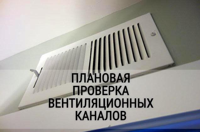Вниманию жильцов дома №20 в 6 микрорайоне г.Сосногорск!