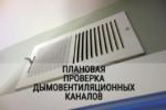 Вниманию жильцов дома №5, дома №7 по ул. Первомайская в г.Сосногорске!