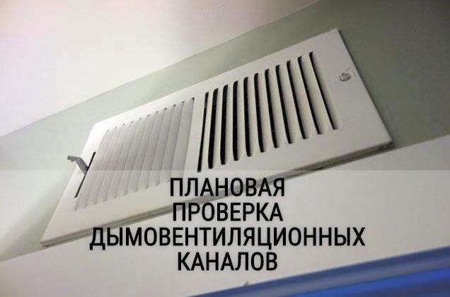 Вниманию жильцов дома №5 в 6 микрорайоне г.Сосногорска!