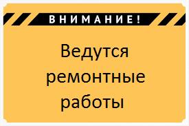 Вниманию жильцов дома № 23 в 6 микрорайоне г. Сосногорска!