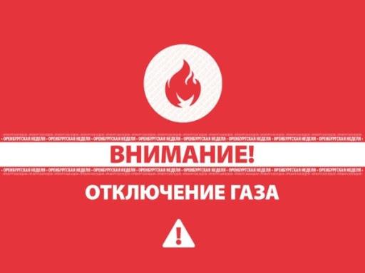 Вниманию жильцов 4-го подъезда, дома № 7 по ул. 6 микрорайон в г. Сосногорске!